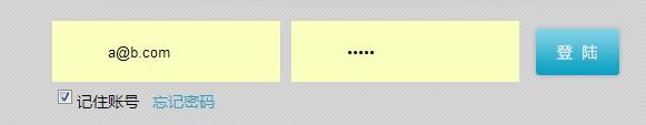 在chrome中自动完成表单后input出现黄色背景的解决方案 - 瘦猴子 - @从前有个T